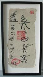 kalligrafie op handgeschept papier